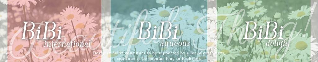 美容院 美容室 ヘアサロン 吉祥寺 BiBi | ビビ