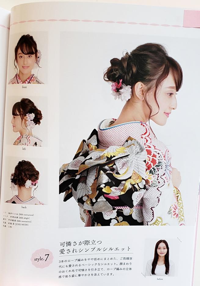 BeautyPlus_20181204133226191_save