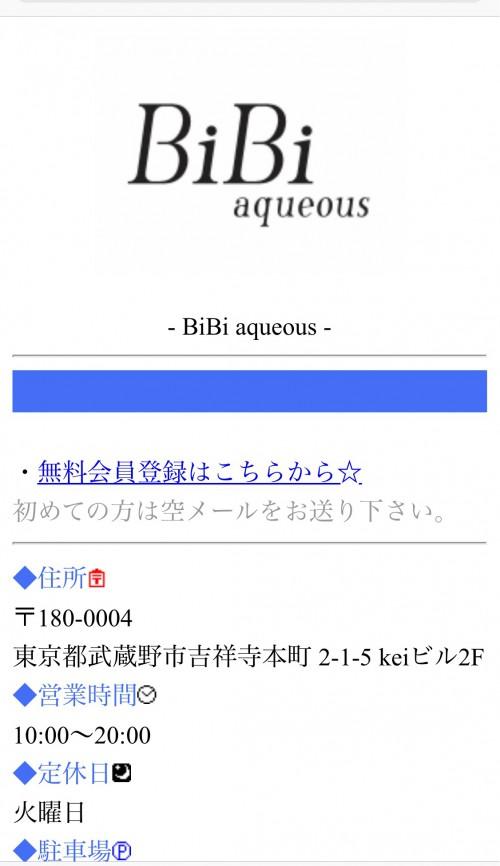 52BAA0AB-5FCA-44BF-92E4-57188032814B