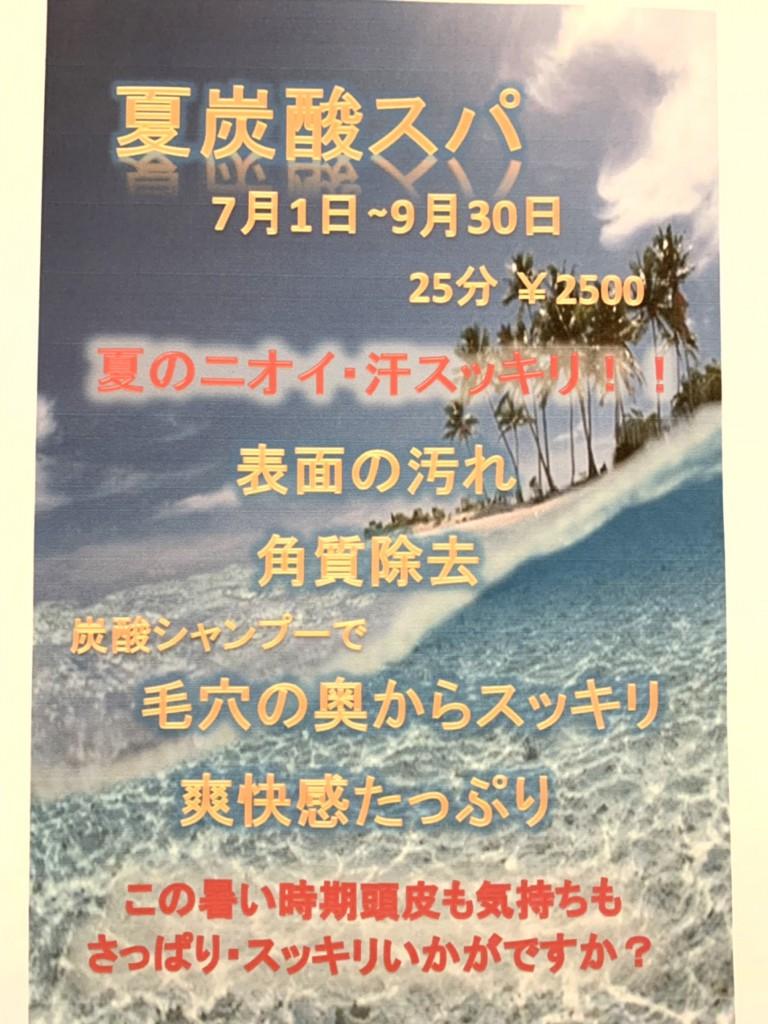 074A02BD-9A7B-4A04-9ECB-2A6E35858F8B