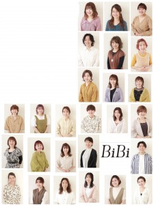 0A38DF6A-B88C-43FF-B032-8343C0BBA39A